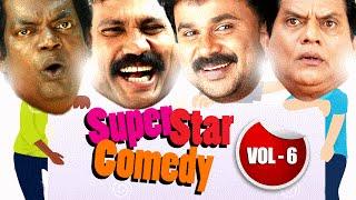 Superstar Comedy Scenes Vol 6 | Nonstop | Malayalam Comedy Scenes | Dileep | Kalabhavan Mani