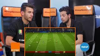 E-Gaming Russia : Colombia VS Senegal