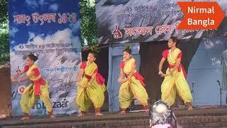 আজ ধানের ক্ষেতে রৌদ্রছায়ায় লুকোচুরি খেলা রে ভাই, লুকোচুরি খেলা! Aaj Dhaner Khete