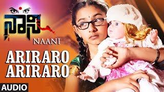 Ariraro Ariraro Full Song (Audio) ||