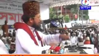 maulana abu sufiyan al kadri