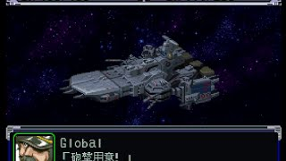 Super Robot Wars Alpha(PSX) - SDF-1 Macross Attacks