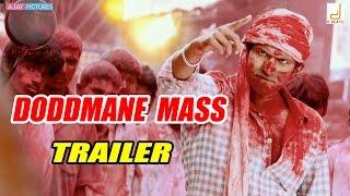 Doddmane Mass Trailer | Puneeth Rajkumar, Radhika, Suri, V Harikrishna | New Kannada Movie 2016