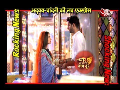 Iss Pyar Ko Kya Naam Doon - 3: Finally Advay weds Chandni