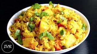 Tahari Recipe | Vegetable Tahari | Veg Tehri | Vegetable Rice Recipe