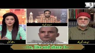 Amazing and beautiful analysis of Sir Zaid Hamid regarding Kalbhoshan's death penalty