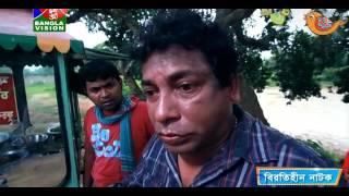 Sei Rokom Jhalkhor 2014 Drama