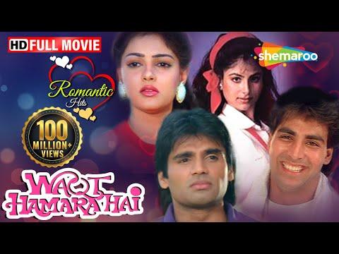 Xxx Mp4 Waqt Hamara Hai 1993 Akshay Kumar Suniel Shetty Mamta Kulkarni Ayesha Jhulka Hindi Movie 3gp Sex