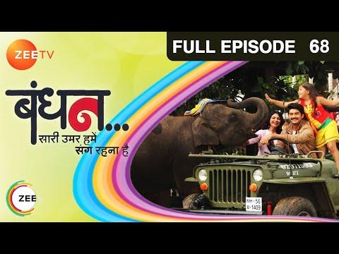 Bandhan Saari Umar Humein Sang Rehna Hai - Episode 68 - December 17, 2014