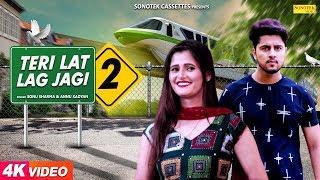 Teri Lat Lag Jagi 2 | Anjali Raghav | Sonu Sharma | AK Jatti | Vinay Talan | New Haryanvi Song 2018