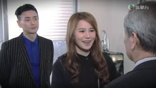 幕後玩家 - 第 28 集預告 (TVB)