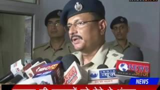Gang Ki Dhar Pakad Gwalior