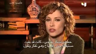 Extra Turki - 07.11. 2015   İNADINA AsK - Extra تركي -