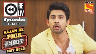Weekly Reliv | Sajan Re Phir Jhoot Mat Bolo | 12th June to 16th June 2017 | Episode 15 to 19