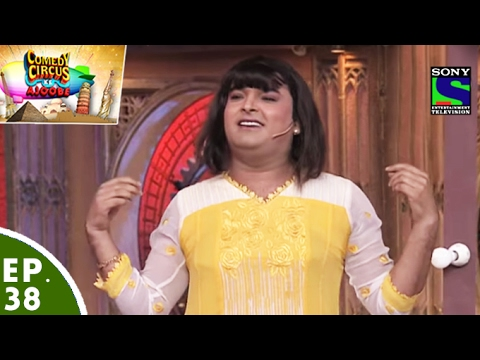 Xxx Mp4 Comedy Circus Ke Ajoobe Ep 38 Kapil Sharma As Beautician 3gp Sex