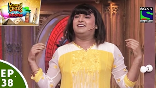 Comedy Circus Ke Ajoobe - Ep 38 - Kapil Sharma As Beautician