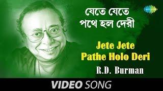 Jete Jete Pathe Holo Deri | Bengali Song | R D Burman