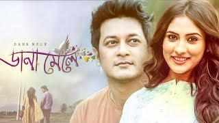 Bangla New Natok || ডানা মেলে | Dana Mele || ft Mehjabin and Emon || Bangla Natok 2018 || Full HD,BD