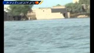 K N Shah flood Report 2 by Tasveer Sandeelo .flv