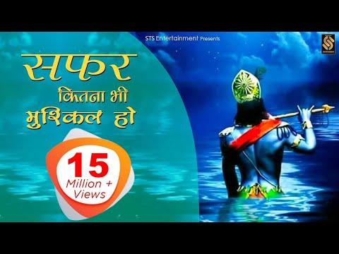 Xxx Mp4 Motivational Song Safar Kitna Bhi Mushkil Ho Tejbir Singh Rajeev Ajnabi 3gp Sex