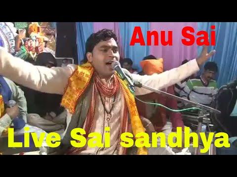Xxx Mp4 Hum Baba Wale Hai Sai Bhajan Live From Nangloi Singer By Anu Sai 3gp Sex