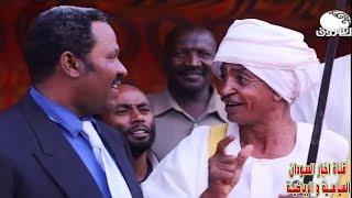 يوميات مواطن من الدرجة الضاحكة الحلقة 25  - عزومة المراكبية 😂 🤣- دراما سودانية رمضان 2018
