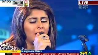 SOS, shopno, (Neda, Lukan,Nabil,Rana, Bipul). desh tv 2016.