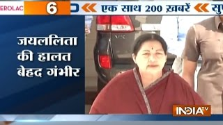 Superfast 200 | 5th December, 2016, 5:00pm ( Part 1 ) - India TV