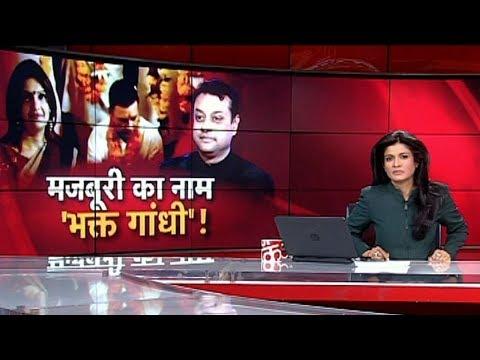 Xxx Mp4 एमपी में भगवान भरोसे राहुल गांधी MP Tak 3gp Sex