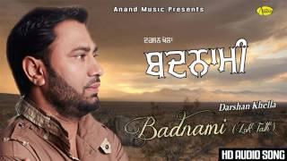 Darshan Khella II Badnami ( Lok Tath ) II Anand Music II New Punjabi Song 2016