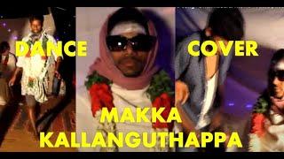 Makka kalanguthappa video song - Dharmadurai movie - Vaalu pasanga (VPP)