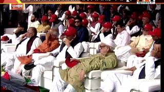 Azam Khan addressing people on Opening Of Agra-Lucknow Expressway