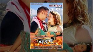 Bhairav || भैरब || Full Action Movie of Superstar Nikhil Upreti
