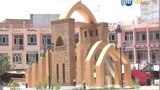 انتقاد از ساخت برخی نماد ها در میدان های اصلی شهر هرات