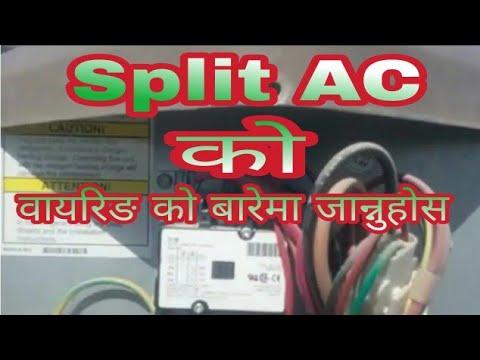 Xxx Mp4 How To Repair AC Part 8 In Nepali 3gp Sex
