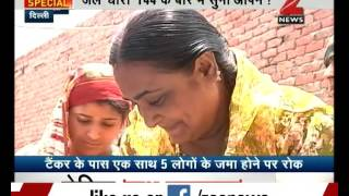 Water crisis: Government imposes section 144 in Maharashtra's Latur - Part 1