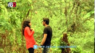 Bangla Song  Chuye Dile Video Song By Ayon Chaklader   Anika  Full HD