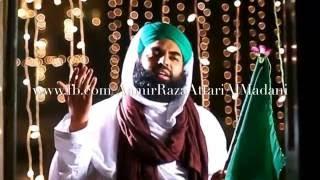 Ab To AaQA Ka Sikka Chaley Ga Noor Waley Ka Danka Baje Ga By Shahzada E Attar Haji Bilal Raza Attari