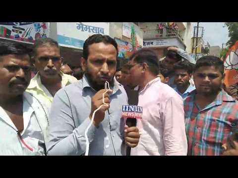 Xxx Mp4 Jamner Nagar Parishad Live Shaikh Rizwan 3gp Sex