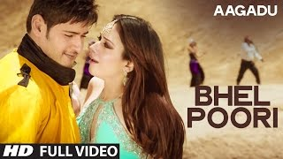 OFFICIAL Bhel Poori Full Video Song || Aagadu || Super Star Mahesh Babu, Tamannaah