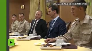 Poutine et Assad s'entretiennent sur la base de Hmeimim