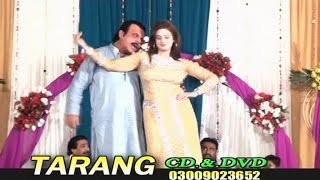 Pashto Stage Song,Full Dance - Jashan De Mazay De-4 - Jahangir Khan,Muneeb Shah,Pushto Song
