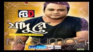 Bangla Song Jaadu re Full Song F A Sumon New Album 2014 Eid   YouTube