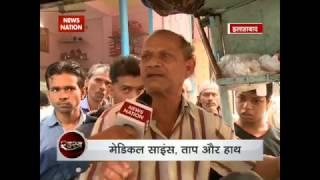 Rahasya:  Allahabad street food vendor Ram Babu frying pakora with bare hands