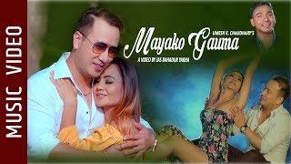 Mayako Gauma - New Nepali Song 2019 || Ft. Sarbajit Shah, Anu Parajuli || Umesh K Chaudhary