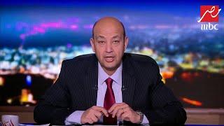 الإعلامي عماد أديب يعلق على مستوى ودلالات التمثيل القطري في قمة التعاون الخليجي