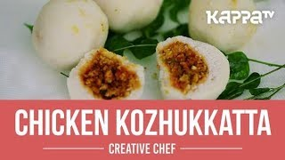 Chicken Kozhukkatta - Creative Chef - Kappa TV