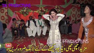 Mujra Dance On Wedding Night party At Nadeem Nights