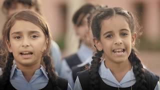 أغنية علم وأمان   المدرسة الإماراتية   جديد وحصري 2018