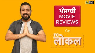 Introducing Punjabi Film Reviews With Amarpreet Singh | Ardaas Karaan | Film Companion Local